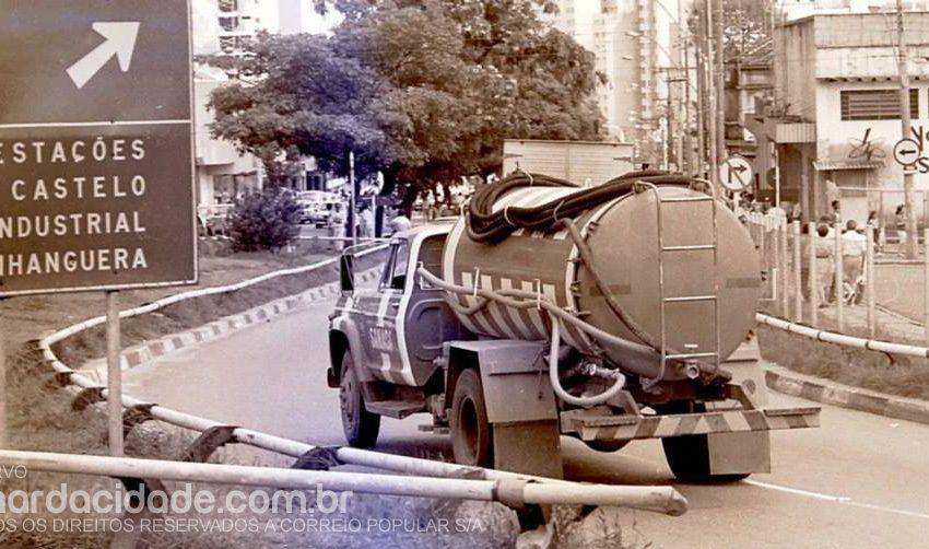 Campinas do Passado | A Senador Saraiva há 35 anos atrás e outros contextos